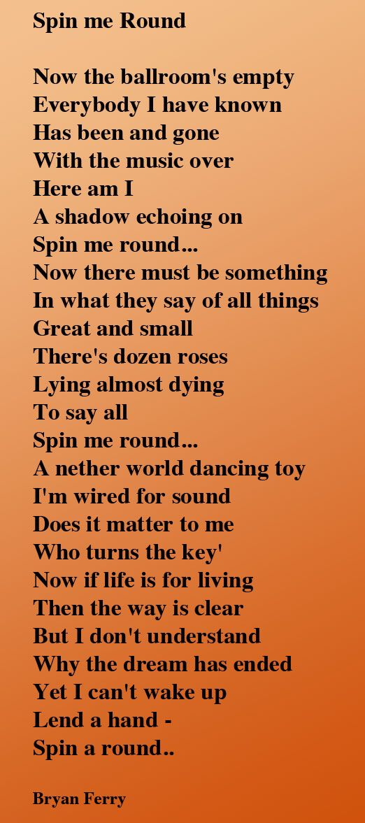 Spin me Round - Bryan Ferry - Roxy Music - Manifesto | Poems and ...