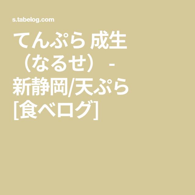 なる せ 天ぷら 天ぷら油は何回まで使える?保存方法と容器、処理方法は?