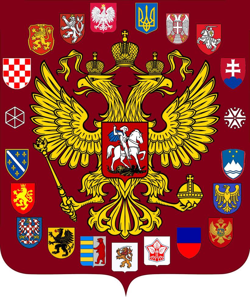 рекомендую картинки герб стран и россии набора двигателем