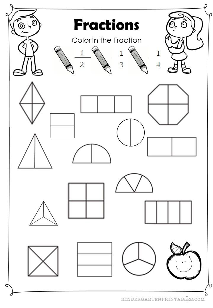 Basic Coloring Worksheet To Identify Fractions Related