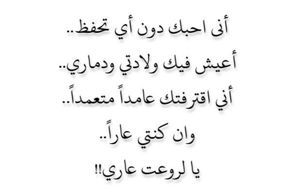 Arabic Quotes Words Quotes Quotes Arabic Quotes