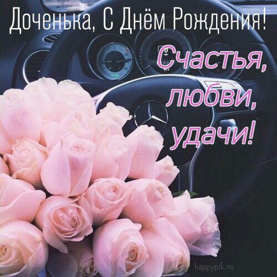 Pin Ot Polzovatelya Inna Na Doske Pozdravleniya S Dnem Rozhdeniya