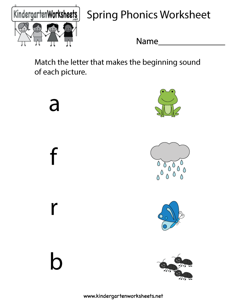 kindergarten worksheets | ... Phonics Worksheet - Free Kindergarten ...