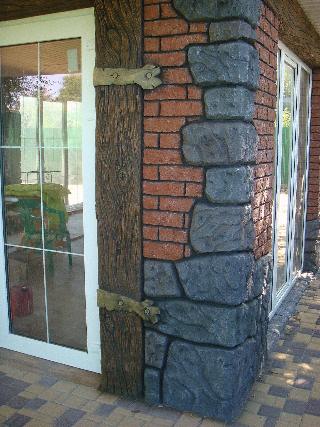 Бетон каменный бетон смета