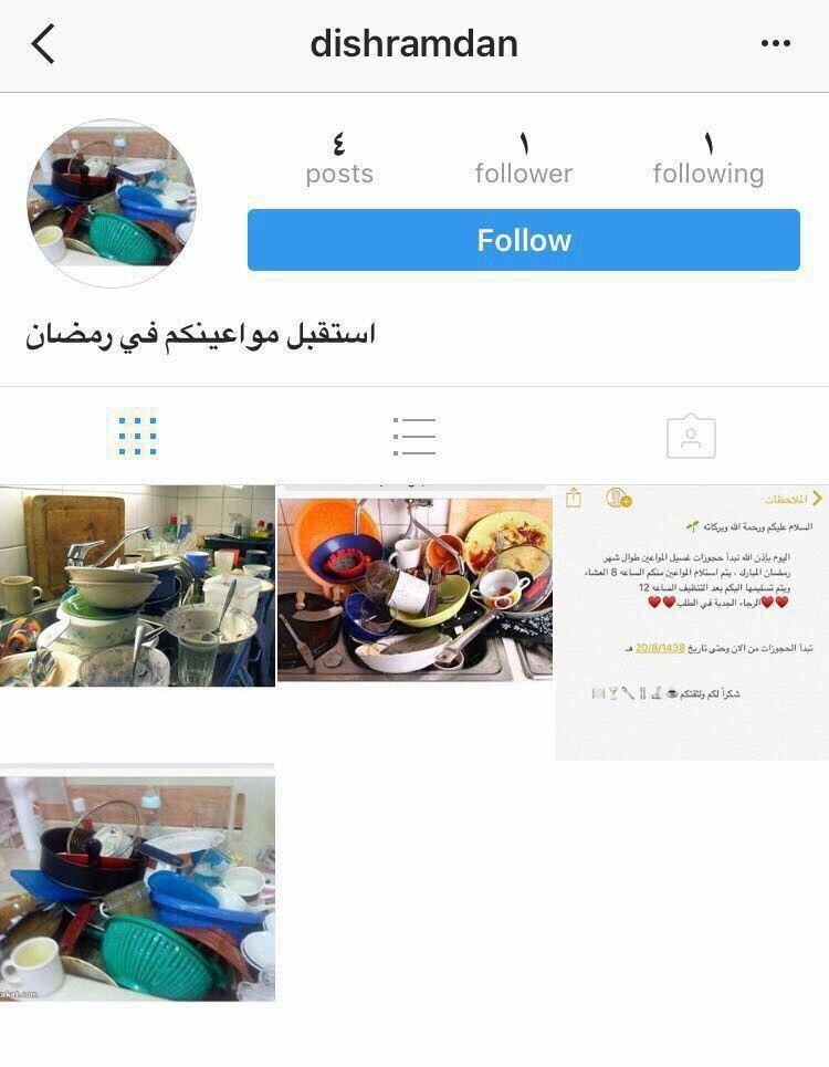 Pin By ર8wlɴ Kħlieɖ On تصميمات Arabic Funny Funny Arabic Quotes Funny Words