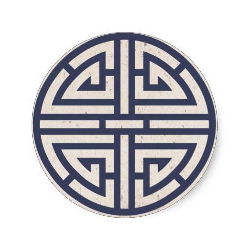 ancient symbols of love navy korean paperhanji ancient