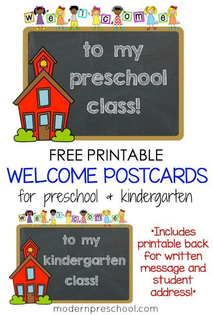 Preschool Rules Printable  Hands Are Not For Hitting