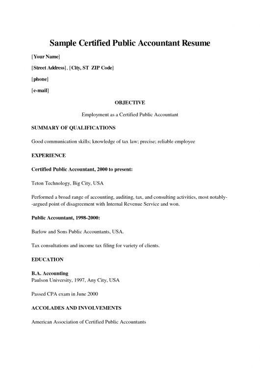 skills resume example sample good communication template great ...