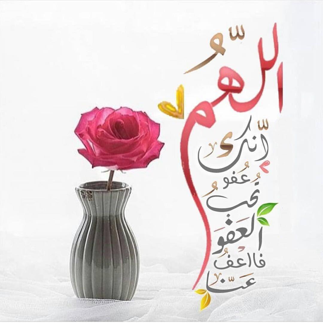 Pin By ال ال On رمــــضــان Ramadan Decorations Islamic Art Calligraphy Islam Facts