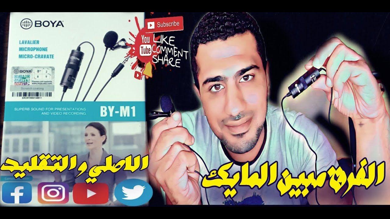 Pin By Abokris On Tiktok Youtube Movie Posters Music