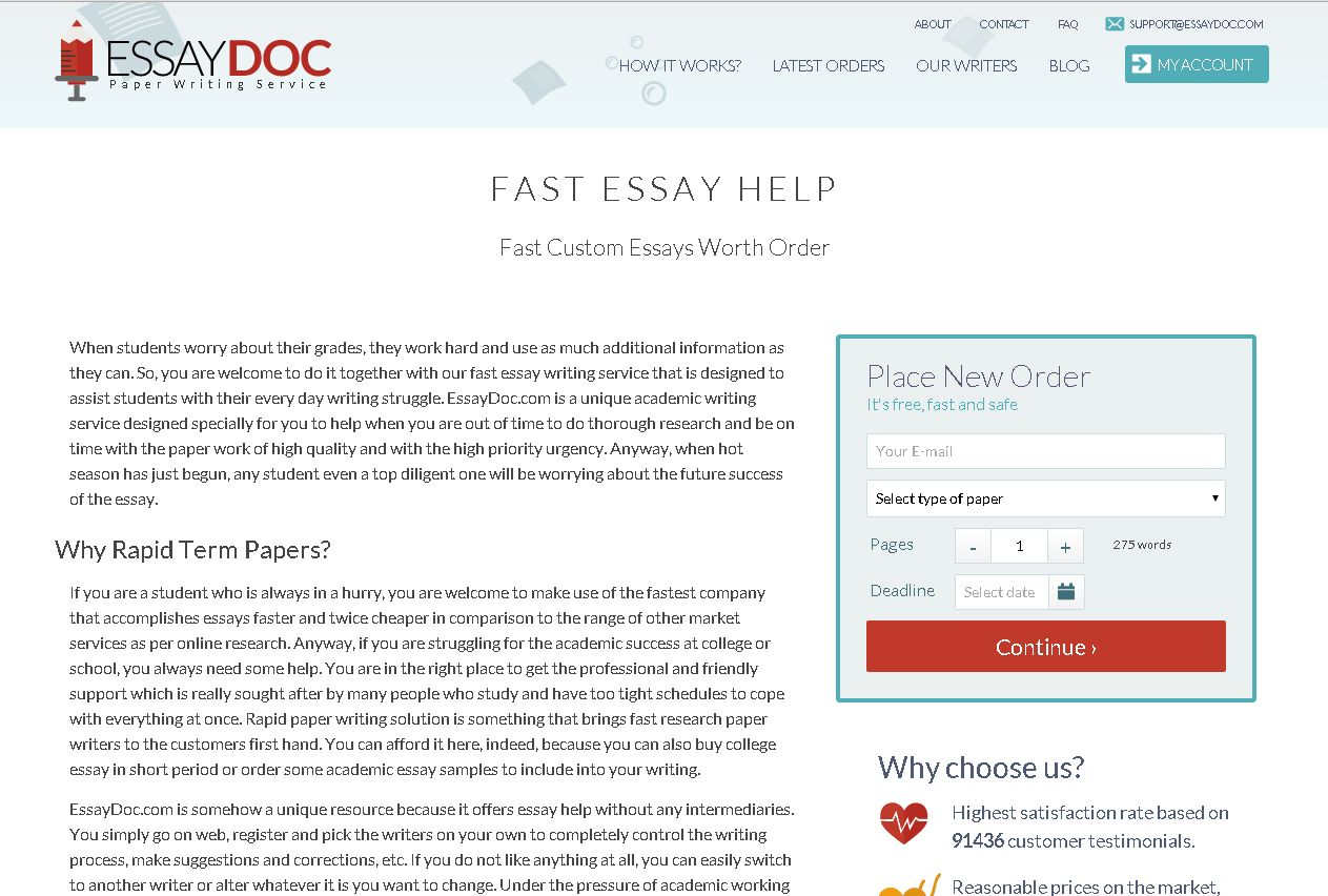 Essay for technology