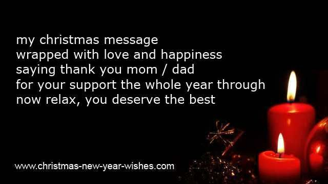 CHRISTMAS FAMILY POEMS 2016 And Quotes For Mom Or Dad. Merry Xmas Greetings  Messages Families For Parents Or Grandparents And Brothers Or Sisters.