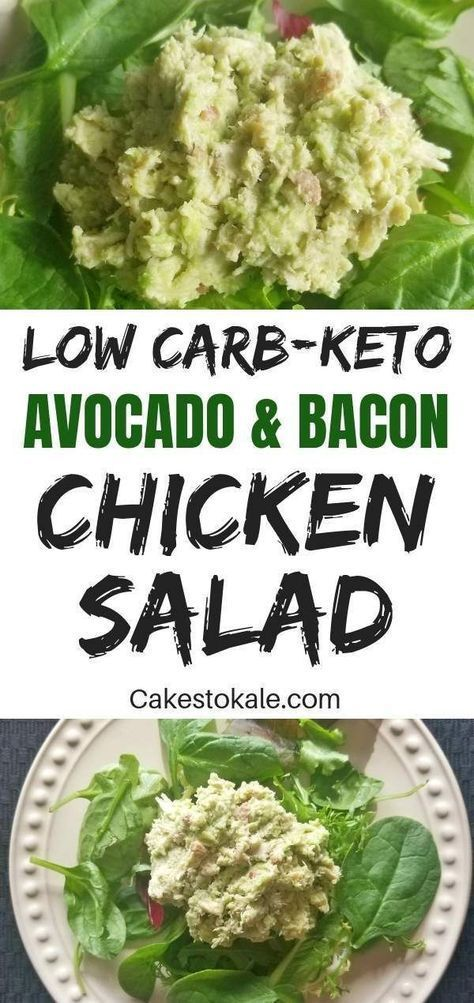 Creamy Avocado Chicken Salad with Bacon images