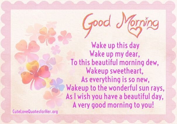 Good morning beautiful poems morning messages pinterest poem good morning beautiful poems m4hsunfo