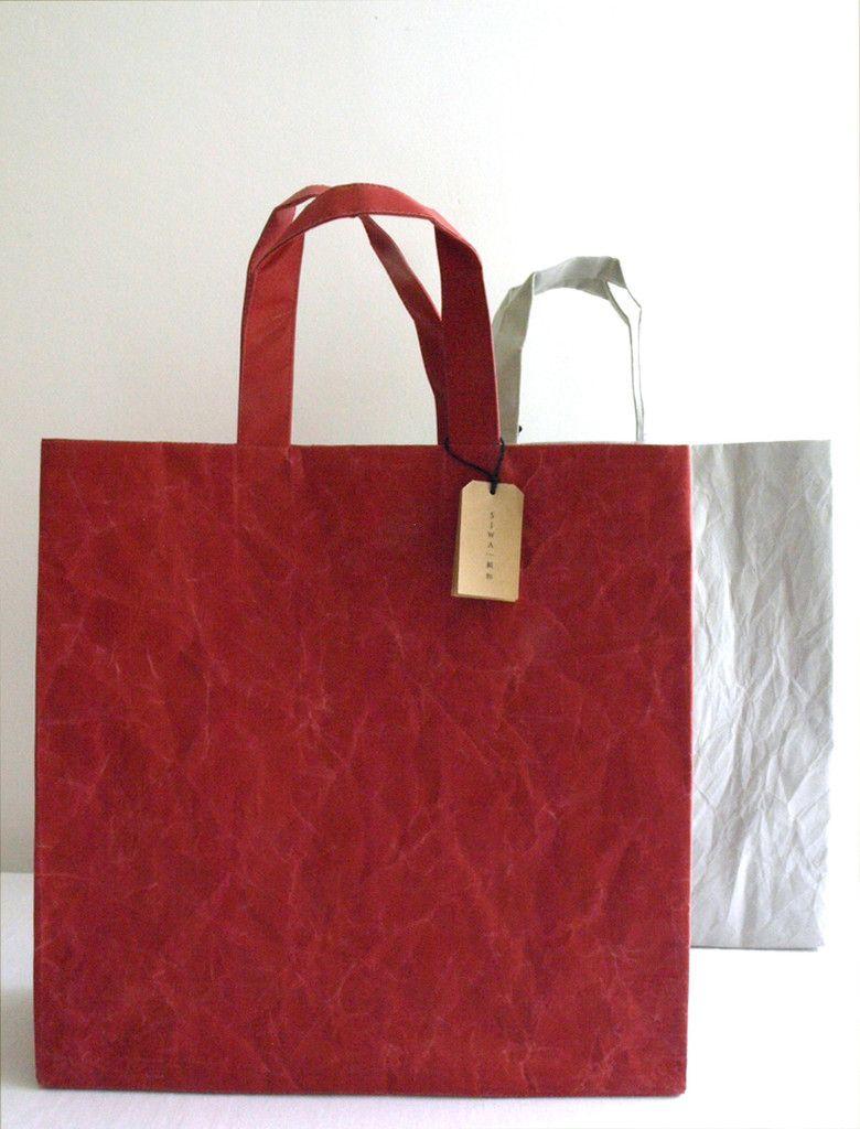 SIWA Square Bag