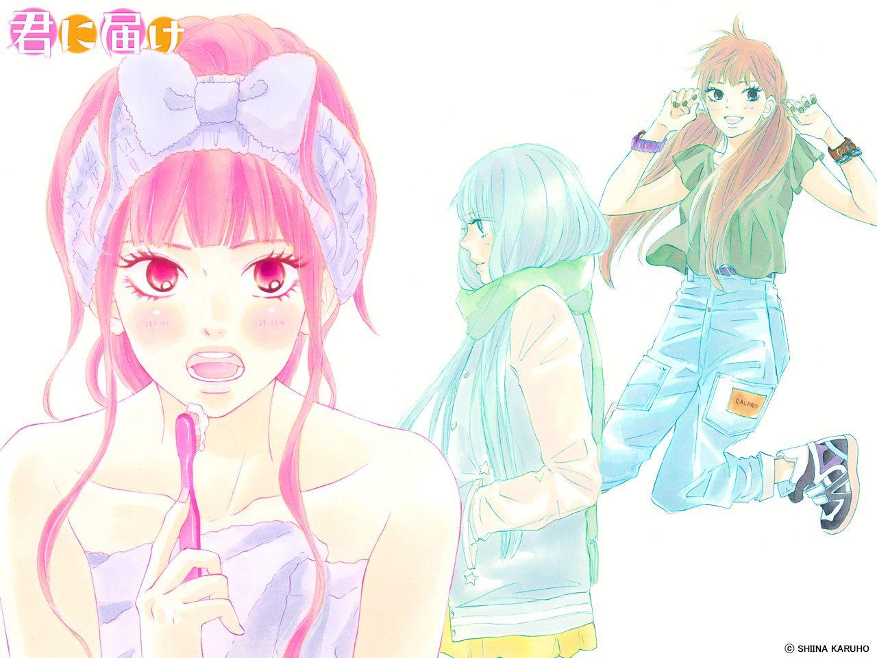 Download Kimi ni Todoke (1280x960) Minitokyo Kimi ni