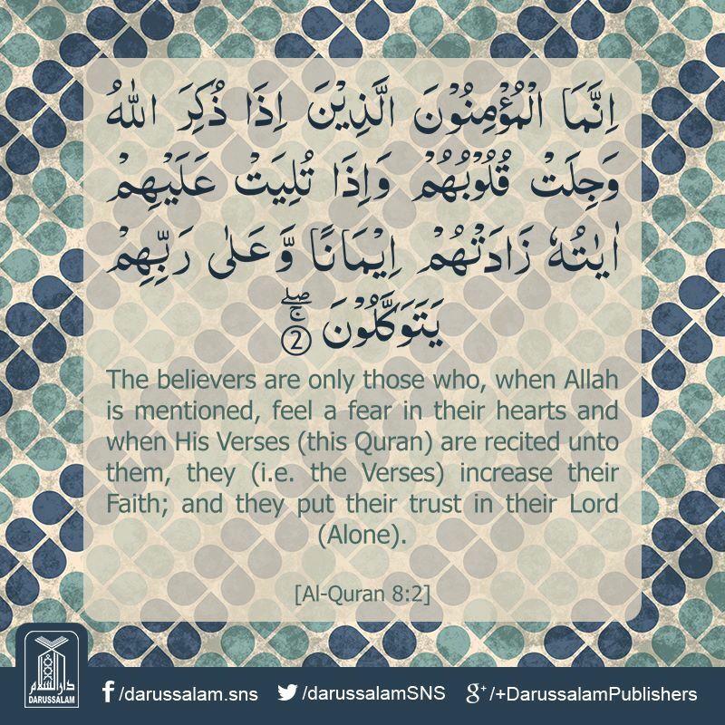 ٢ الأنفال Quran Quran Verses Ramadan