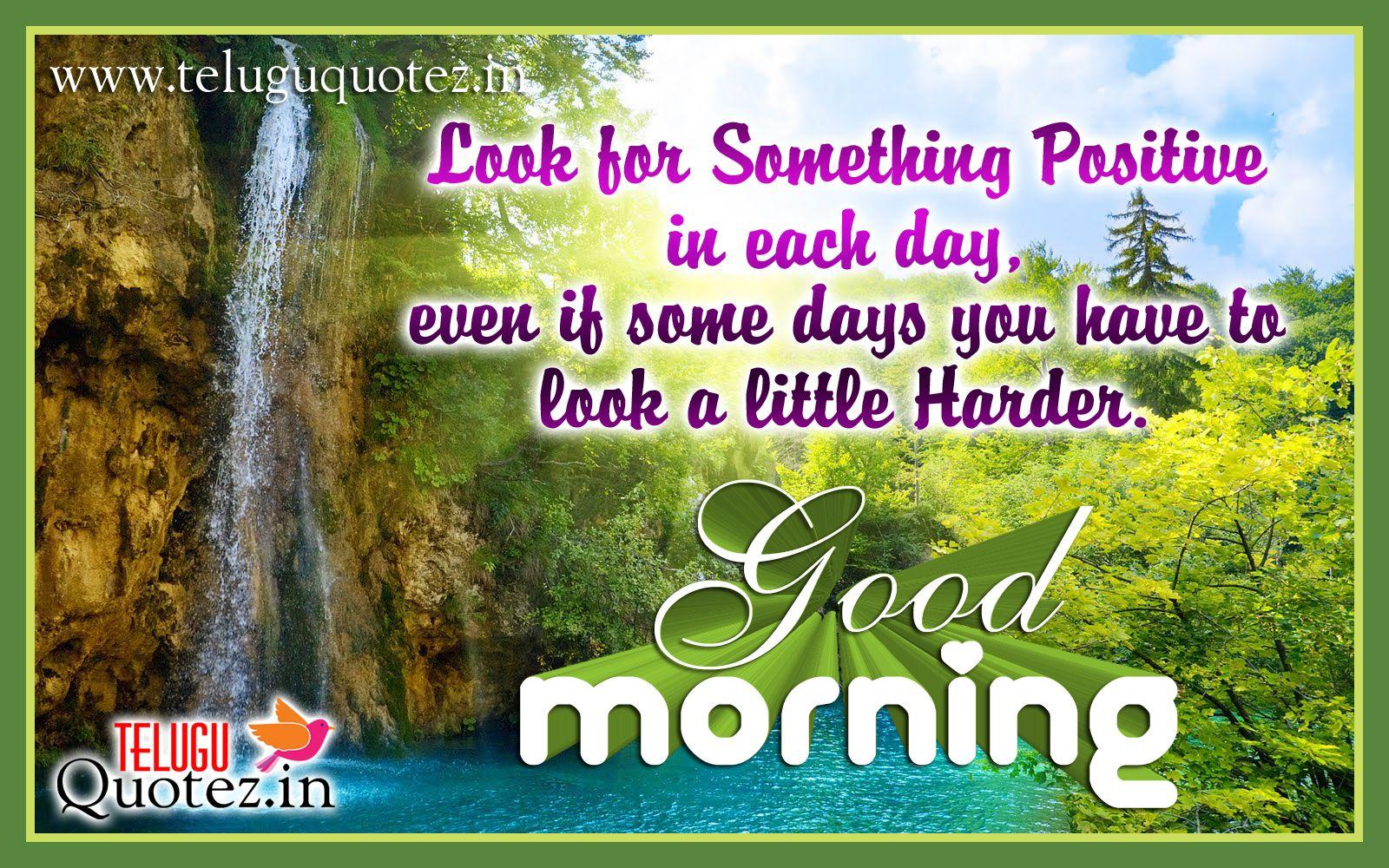 Morning Life Quotes Telugunicegoodmorninglifequoteswithnicethoughts