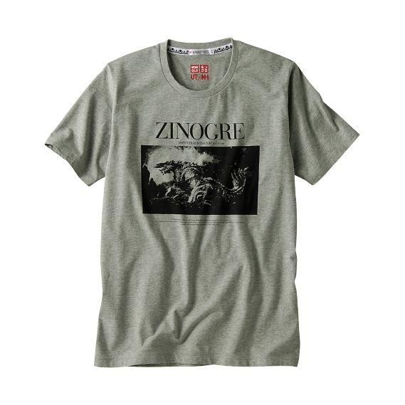 MONSTER HUNTER Short Sleeve Graphic T Shirt E4