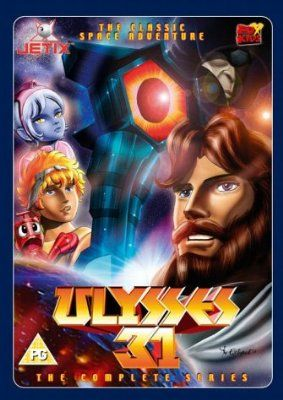Ulysses 31: Complete Collection [DVD]:Amazon.co.uk:Film & TV