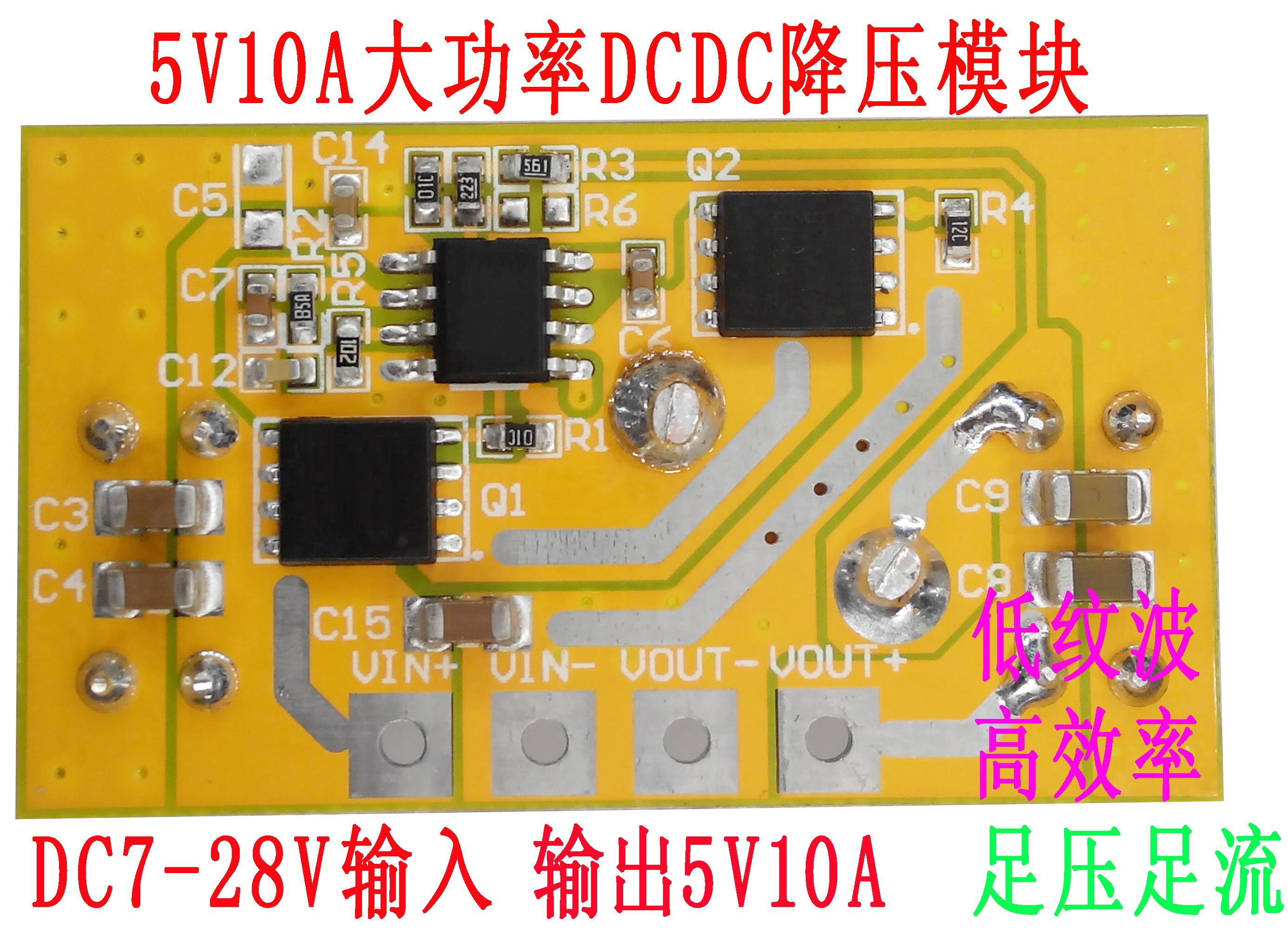 5v10a Dc High Power Buck Module On Board Supply 24v To 5v Circuit