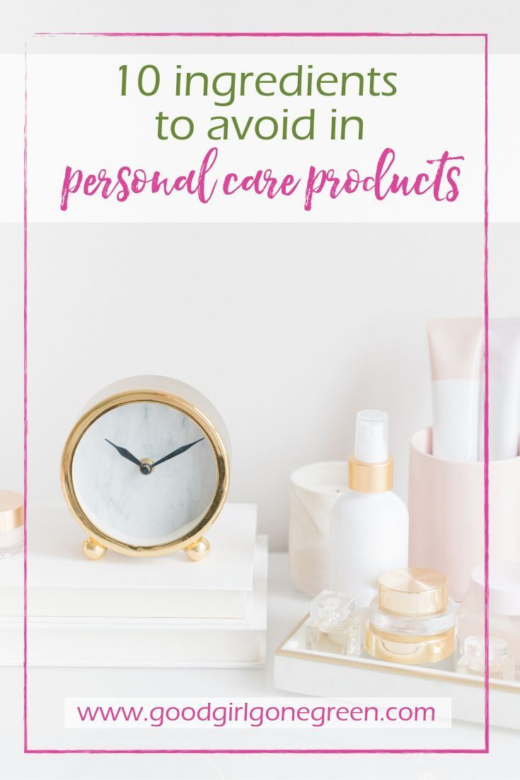 Ingredients to Avoid in Personal Care Products | GoodGirlGoneGreen.com #ecofriendly #greenliving #nontoxic #eco #earthfriendly #environmental