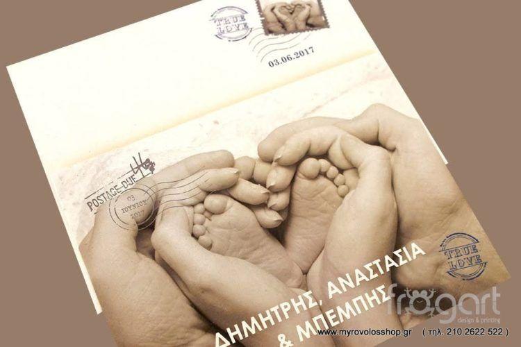 678b542ced2f Προσκλητήριο Γάμου – Βάπτισης Χεράκια Postcard W253 – Myrovolos Shop