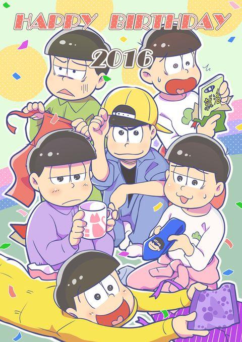 [最も人気のある!] おそ松 さん 誕生 日 イラスト 114383