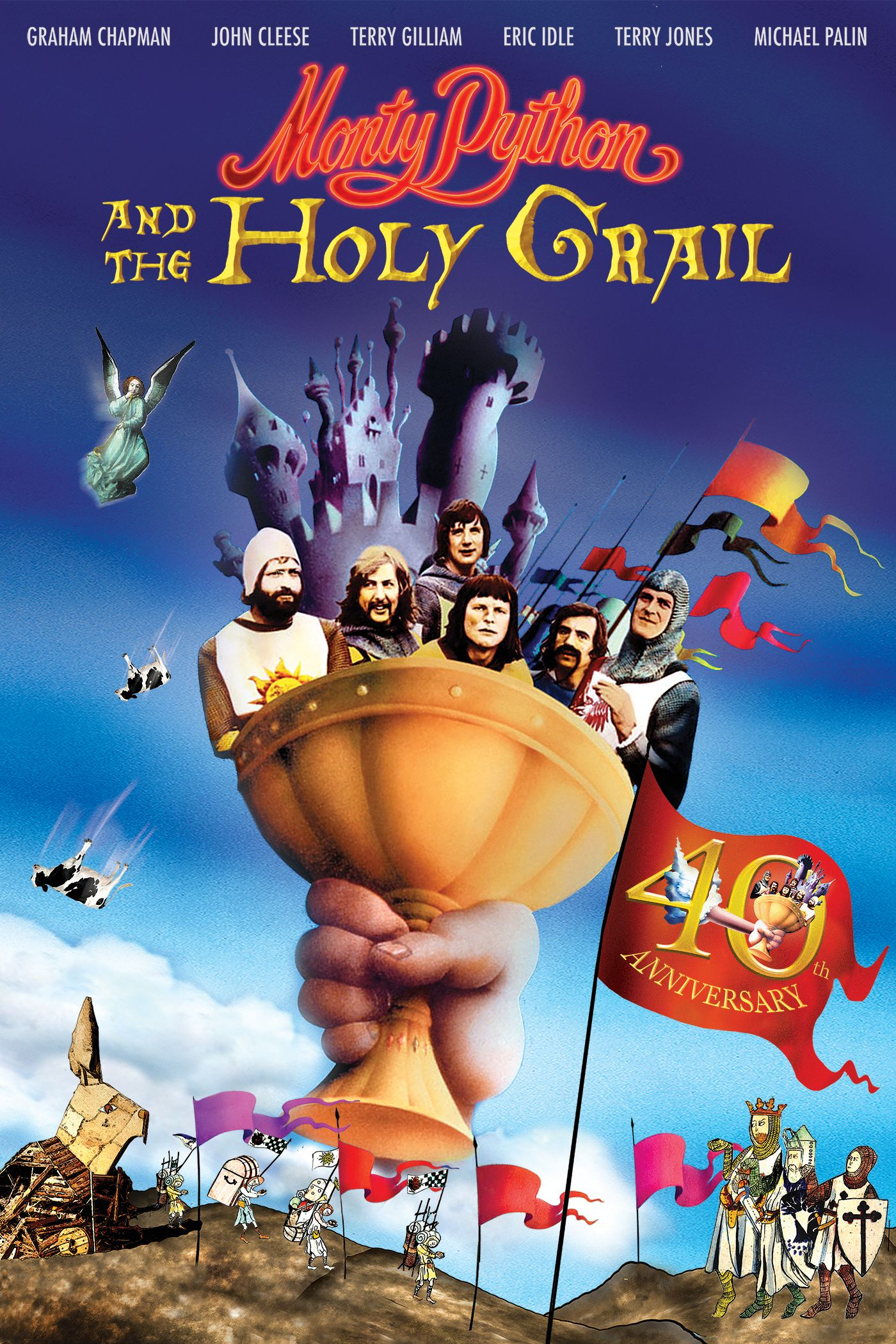 vintage monty python and the holy grail