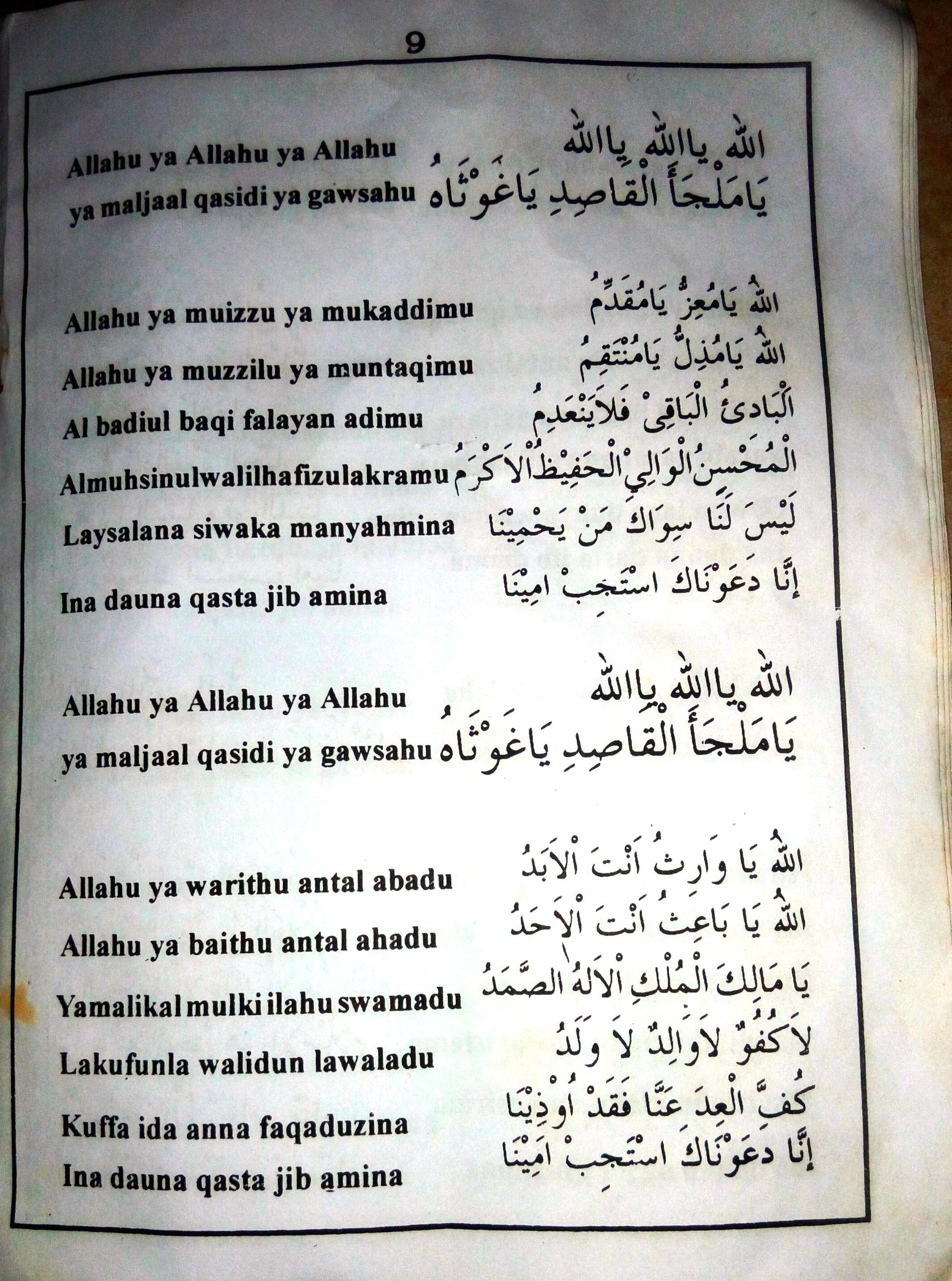 Wasilatu shafi pdf