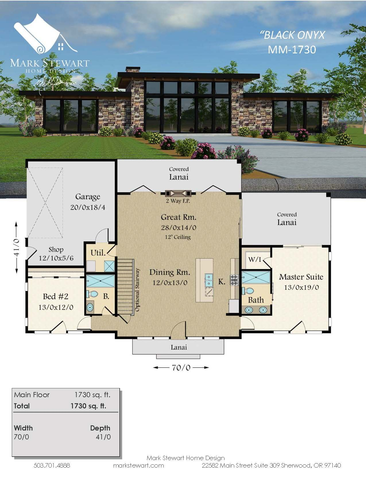 Plan 85133MS Exclusive Tiny Modern House Plan
