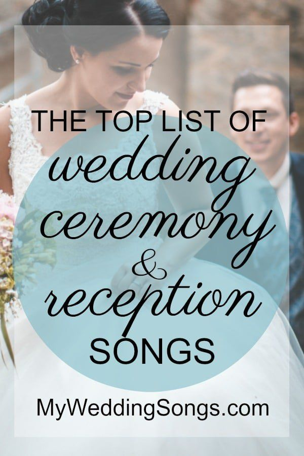 Wedding Song Lists For Ceremony & Reception 2020 Best wedding songs Wedding song list