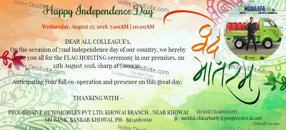 Independence Day 2018 Invitation Card Themediocremama