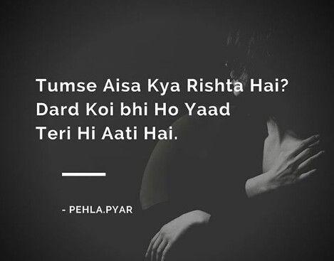 #αвí ♡ (With images)   Jokes quotes, Urdu poetry, Quotes