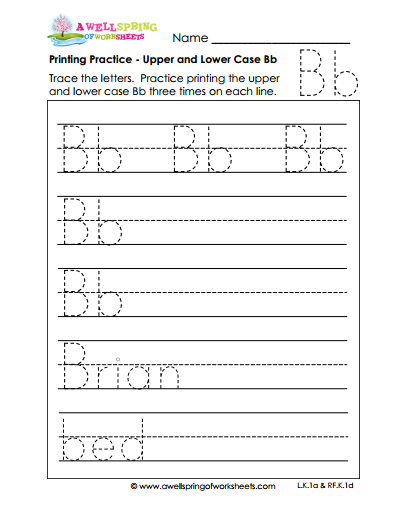 printing practice for upper and lower case letters 26 worksheets