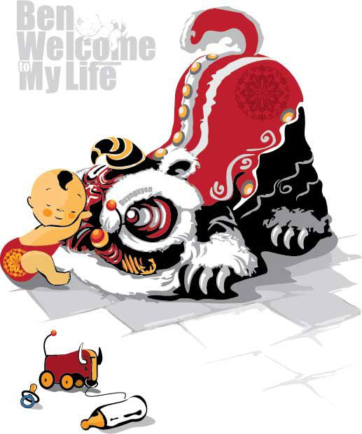 Prince Lion Chinese On Behance Map Pinterest Lions Behance