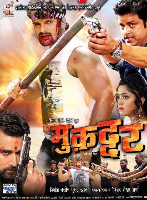 tamil movie 720p download Bhouri
