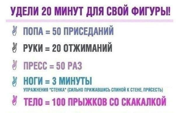 Легкие упражнения для похудения всего тела