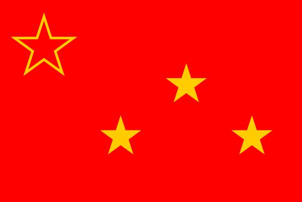 File:Communist Party of Burma flag (1939-1946) and (1946-1970)  သည်ထက်ကြီးသော resolution မရှိပါ.