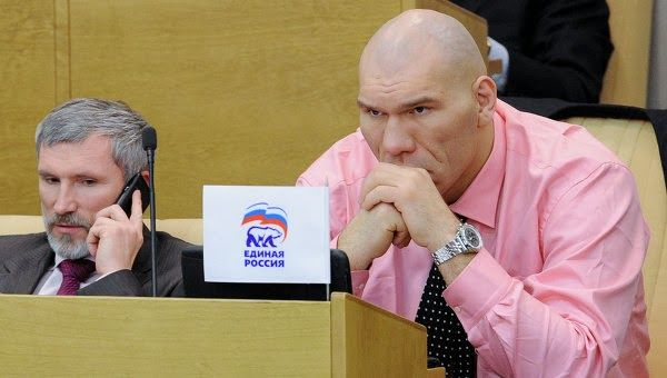 Acromegaly Famous People (the acromegalic valuev is 6