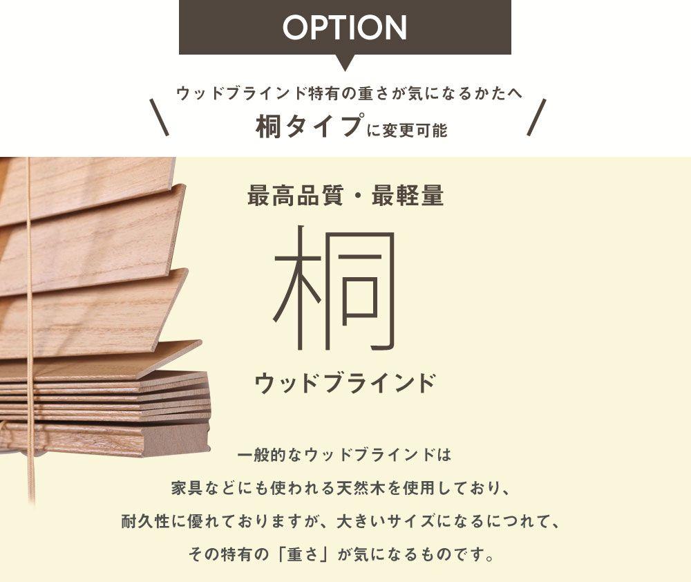 the latest 4a574 a904c 楽天市場】【2017年間ランク受賞】 ウッドブラインド ブラインド ...