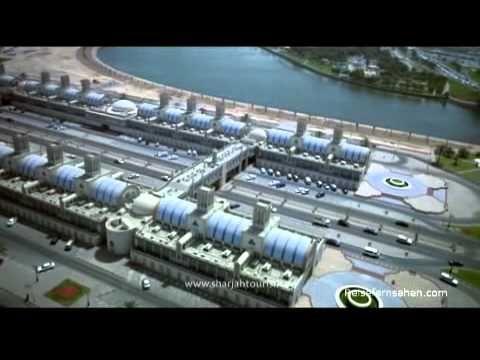 Sharjah powered by Reisefernsehen.com - Reisevideo / travel clip