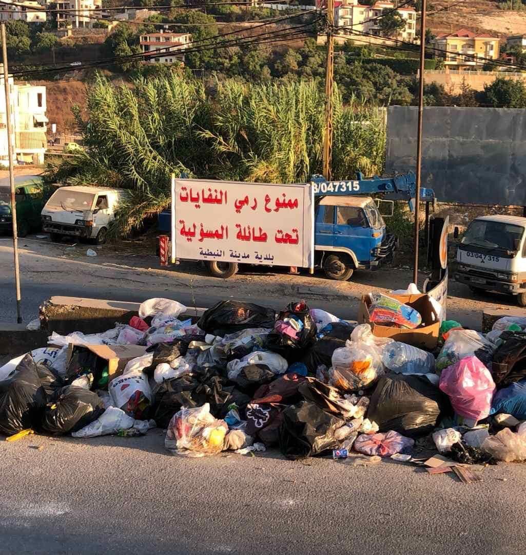 النفايات في شواع النبطية Revolution Highway