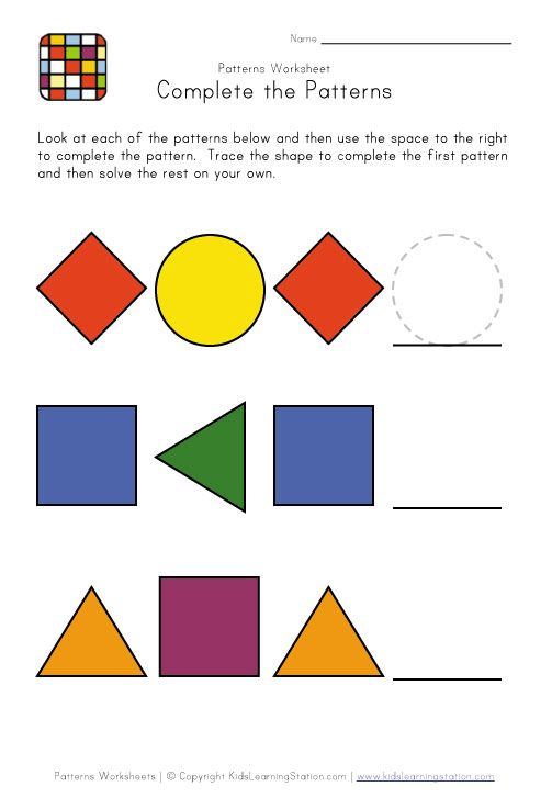 FREE AB Pattern 1 2 Pattern worksheet – Preschool Pattern Worksheets