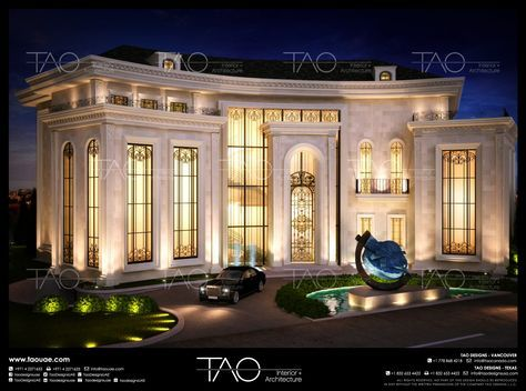 Beautiful Private Palm Villa Main Entrance   Dubai | By TAO Designs LLC | #exterior #