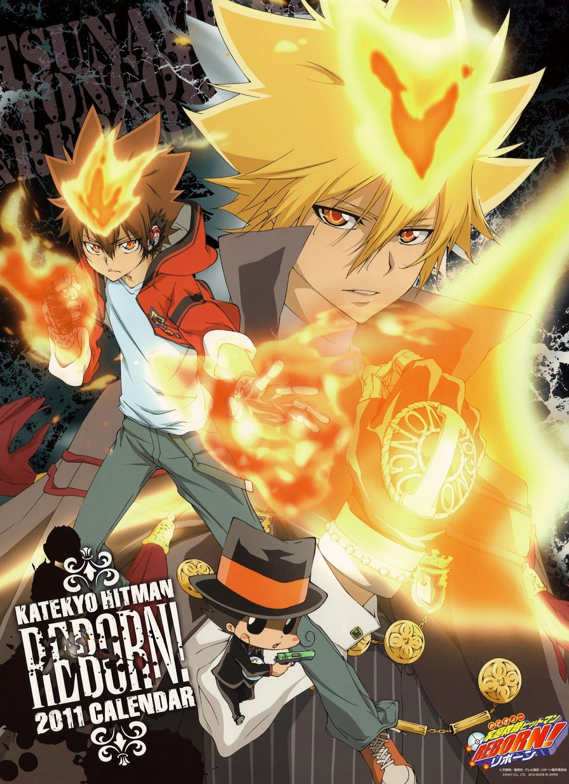 anime reborn season 1 Reborn Season 1 (ตอนที่ 133) อะ