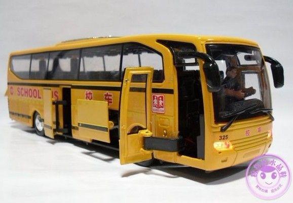 1 36 Scale Yellow Kids Electric School Bus Toy School Bus Bus School