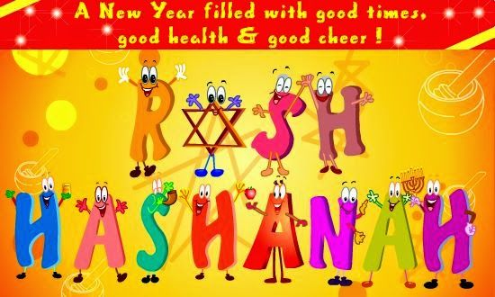 Rosh hashanah greetings sayings quotes wishes pictures e cards rosh hashanah greetings sayings quotes wishes pictures e cards gifts 2015 jewish new year 5776 quotes pictures images starts ends date gifts ideas for m4hsunfo