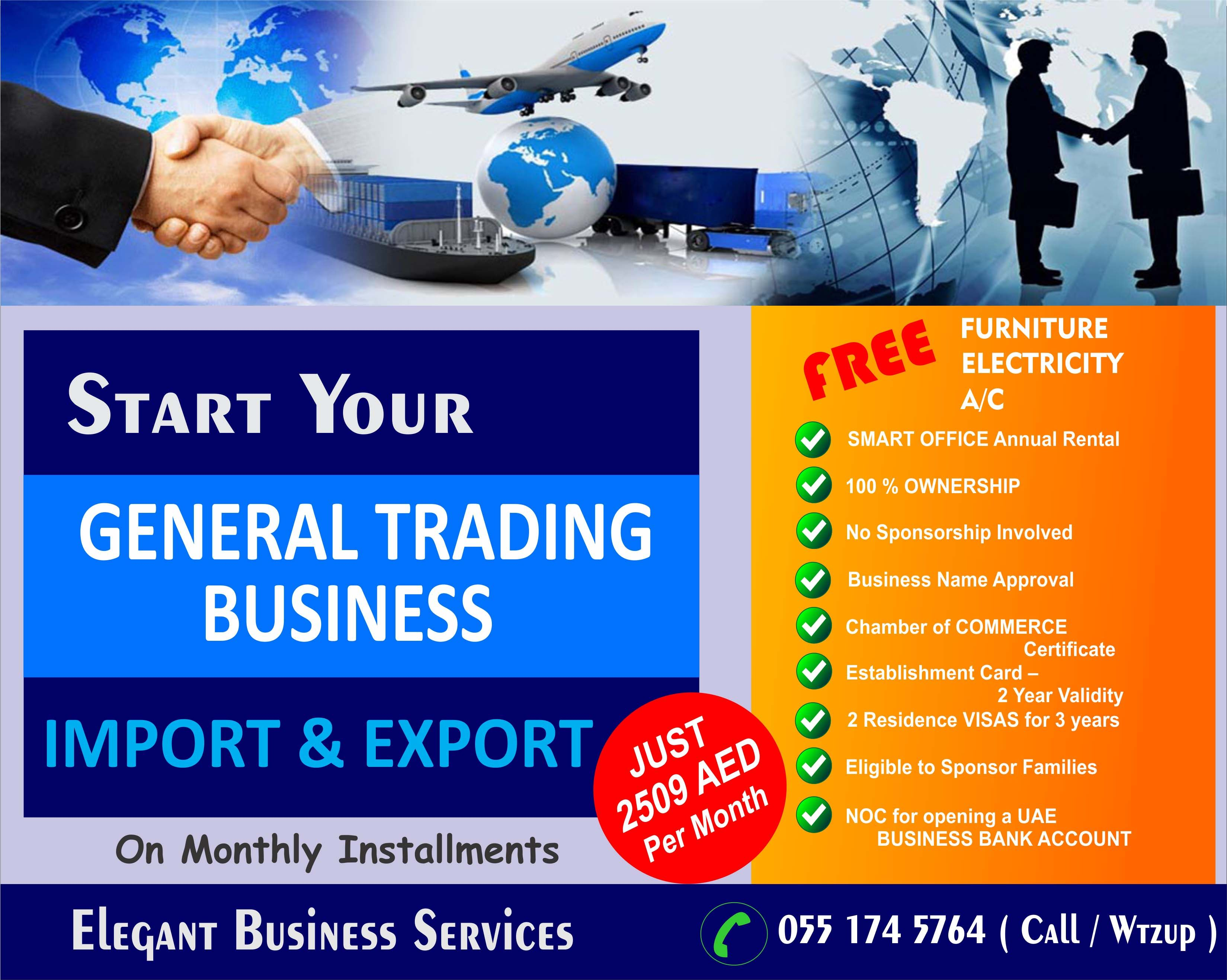 Start Your General Trading Business On Monthly Installment In Uae