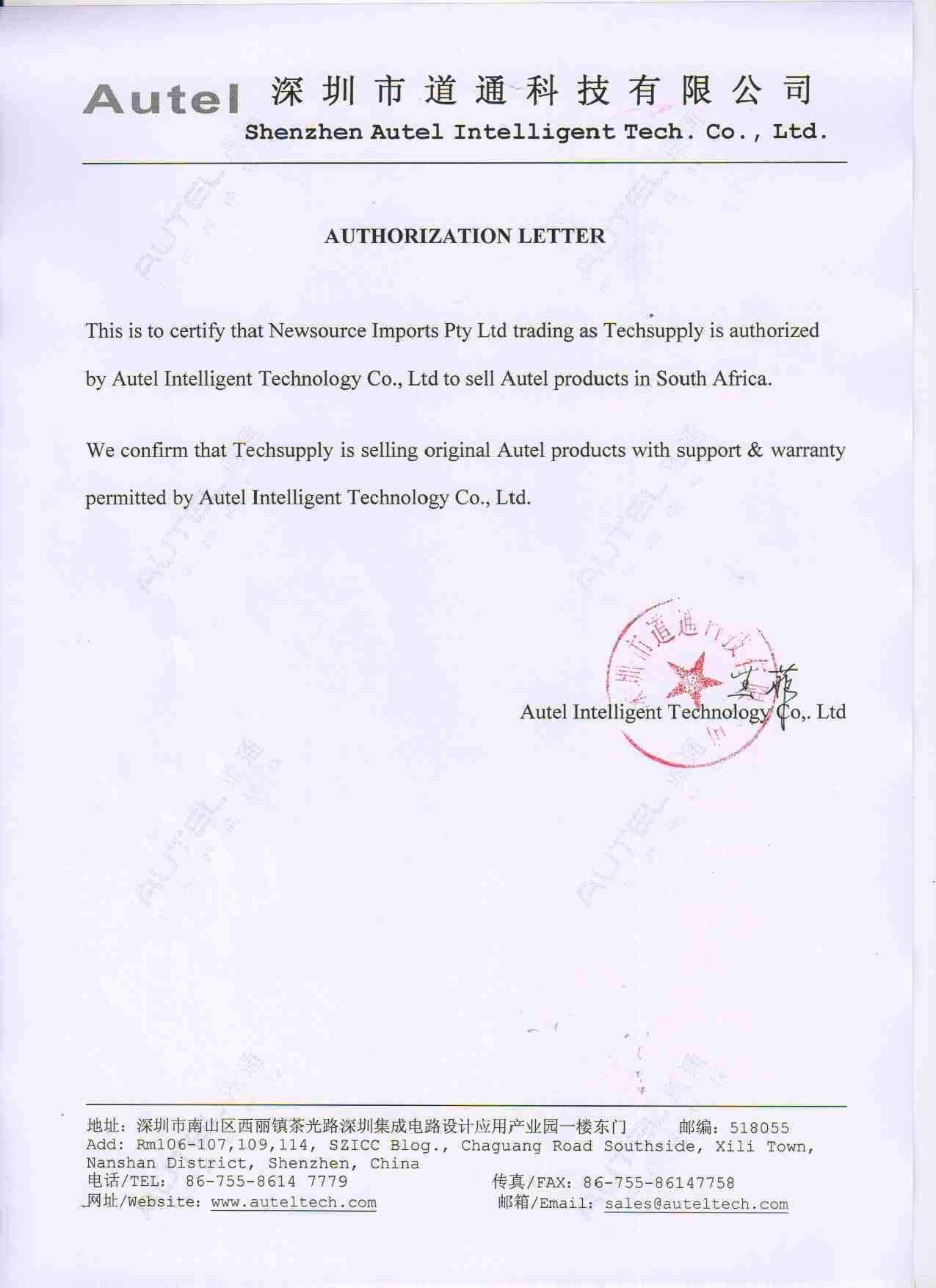 Authorization letter sample birth certificate for nso documents authorization letter sample birth certificate for nso documents letters thecheapjerseys Gallery